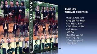 hav iav hmong new music 2014