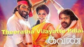 Theeratha Vilayattu Pillai Video Song Promo HD Kavan | Vijay Sethupathi