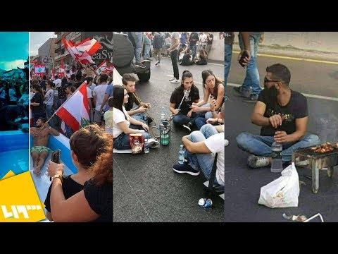 نهفات ومواقف طريفة كانت حاضرة في مظاهرات لبنان