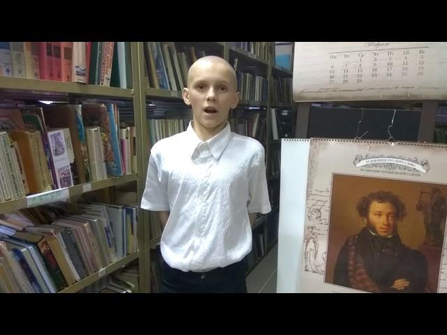 Изображение предпросмотра прочтения – ДмитрийТкаченко читает произведение «Поёт зима— аукает…» С.А.Есенина