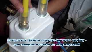 Установка счетчика газа, при помощи гибкой газовой трубы ТЕСЕ. Дистрибьютор