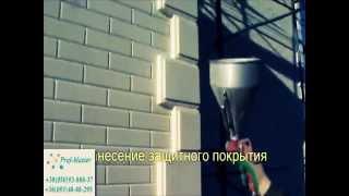 Утепление дома пенопластом в Харькове(, 2014-05-14T22:37:10.000Z)