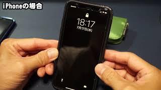 GalaxyとiPhone 顔認証の比較