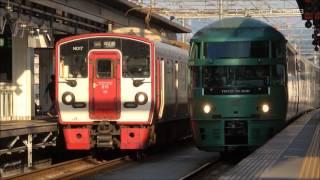 キハ71系キハ72系 特急ゆふいんの森 走行集 2017・7