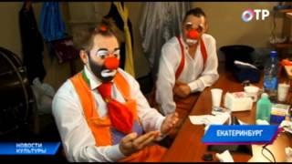 почему у клоуна красный нос