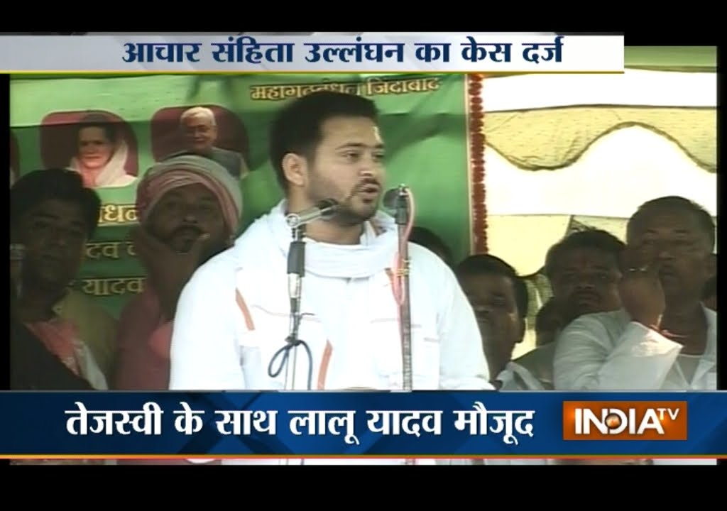 Bihar Poll: Tejashwi Prasad Yadav is Crorepati Businessman Who is 9th Class  Passed - India TV