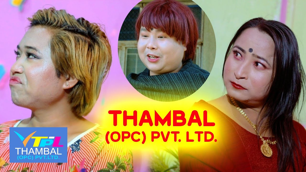 Thambal Private Limited (LEITRABI AD)