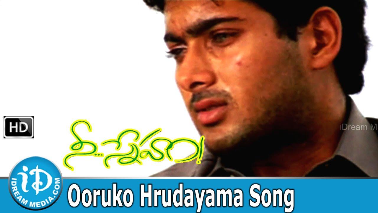 Uday kiran telugu movie songs downloadgolkes by lounagastter issuu.