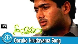 Nee Sneham HD Video Songs - Ooruko Hrudayama Song   Uday Kiran   Aarti Agarwal   R P Patnaik