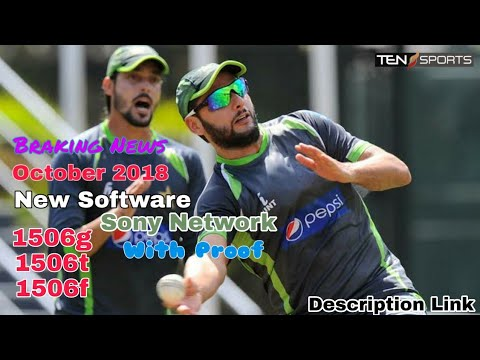Sony Network New Powervu Software Working For All 1506g 1507g