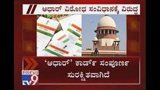 SC Aadhar Verdict: Supreme Court Upholds Constitutional Validity of Aadhaar