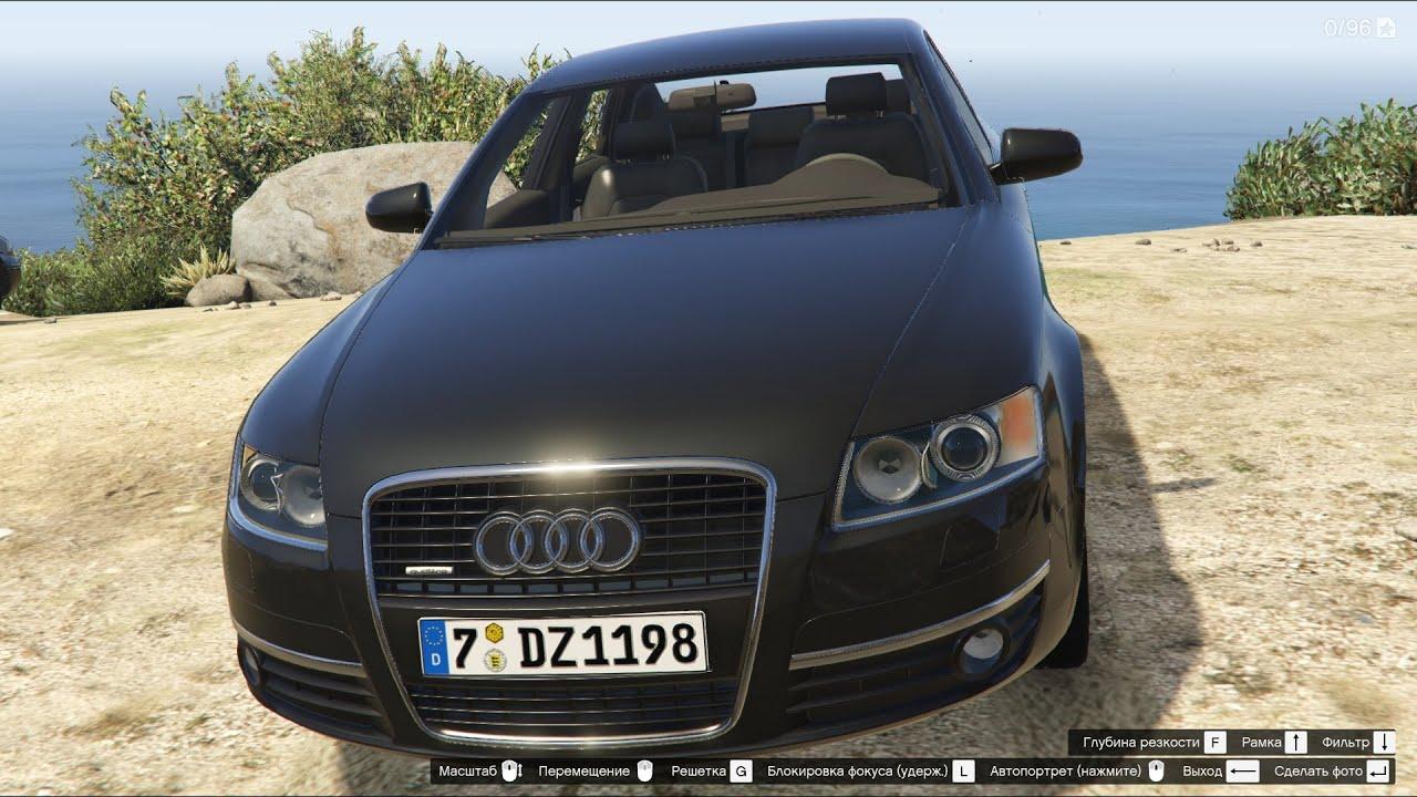 Gta 5 2008 Audi A6 3 0t