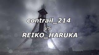 Armored Core: Verdict Day - contrail_214 vs REIKO_HARUKA 【#ACVD】
