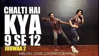 Chalti Hai Kya 9 se 12 | Melvin Louis ft. Sandeepa Dhar | Judwaa 2 | Tan Tana Tan