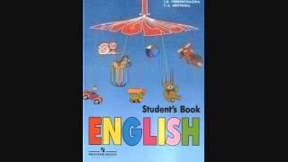 Английский язык 1 класс — 028 Урок 20 — Задание 28 упражнение 6