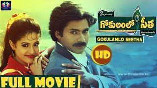 Gokulamlo Seeta Telugu Full Movie   Pawan Kalyan   Raasi   Muthyala Subbaiah   Telugu Full Screen