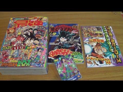 Saikyo Jump Mayo 2017 - Nueva Carta Promocional de Super Dragon Ball Heroes PJS-16