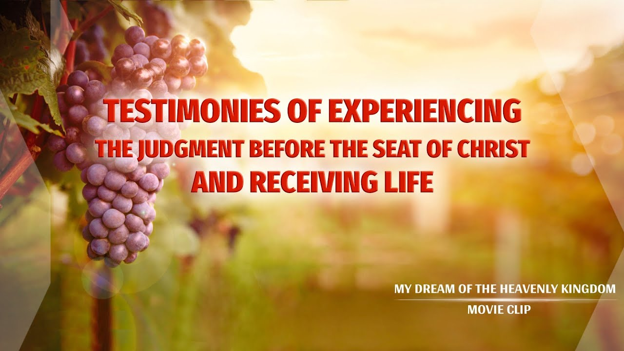 """Gospel Movie Extract 5 From """"My Dream of the Heavenly Kingdom"""": Testimonies of Experiencing the Judgment Before the Seat of Christ and Receiving Life"""