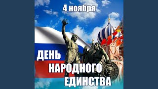 "Поход (Из к/ф ""Сибириада"")"