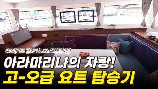 김포 출신 채신덕 의원이 추천하는 김포 명소&맛…