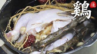 《닭백숙》압력솥에 초스피드로 조리하기 (2배속영상)