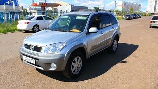 2005 Toyota Rav4 S. Start Up, Engine, and In Depth Tour.