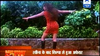 Watch: Love story of Akshay Kumar