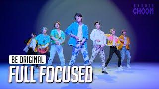 (Full Focused) NCT DREAM '맛 (Hot Sauce) 4K | BE ORIGINAL