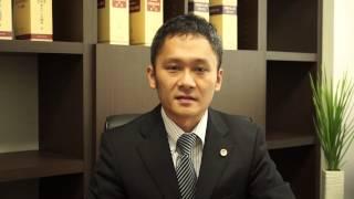 法律トラブルでお悩みの経営者、個人の方のサポートを全力で対応します...