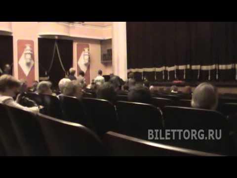 Театр Ромэн схема зала,