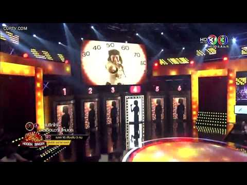 HIDDEN SINGER THAILAND CHINA DOLLS