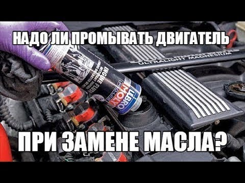 BMW E46 ( 2 СЕРИЯ), ПЕРВАЯ ЗАМЕНА МАСЛА, АКВАПРИНТ и НОВЫЙ РУЛЬ!!!!