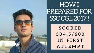 how to prepare for cgl 2018