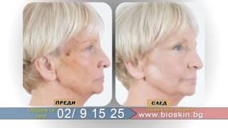 Instant Magic Cover - фон дьо тен за прикриване на кожни несъвършенства