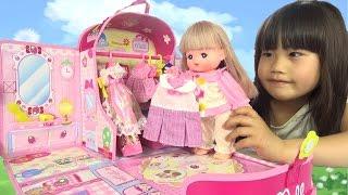 メルちゃん ひろげてあそべるクローゼット なかよしパーツ おままごと おもちゃ Baby Doll Mellchan Closet Toy thumbnail