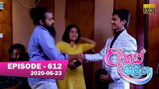 Ahas Maliga | Episode 612 | 2020-06-23 Thumbnail