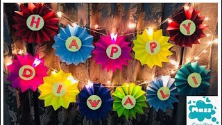 Birthday DECORATION IDEAS   Decoration for Birthday, Diwali & Christmas