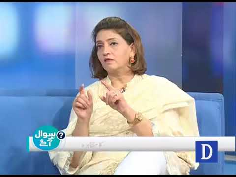 Sawal Se Aage - May 12, 2018 - Dawn News