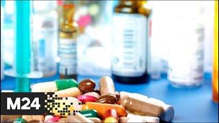 Разовой закупки лекарств из-за границы не хватит для тяжелобольных детей - Москва 24