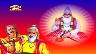 Anhad Kabeer   जिन्हे साधु की संगत - Jinne Shadhu Ki Sangat   Bheru Singh Chouhan