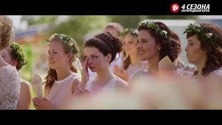 Свадьба на природе в Подмосковье в загородном клубе 4 сезона