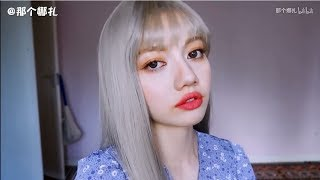 LISA Blackpink Makeup Tutorial