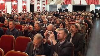 Всероссийский съезд археологов.