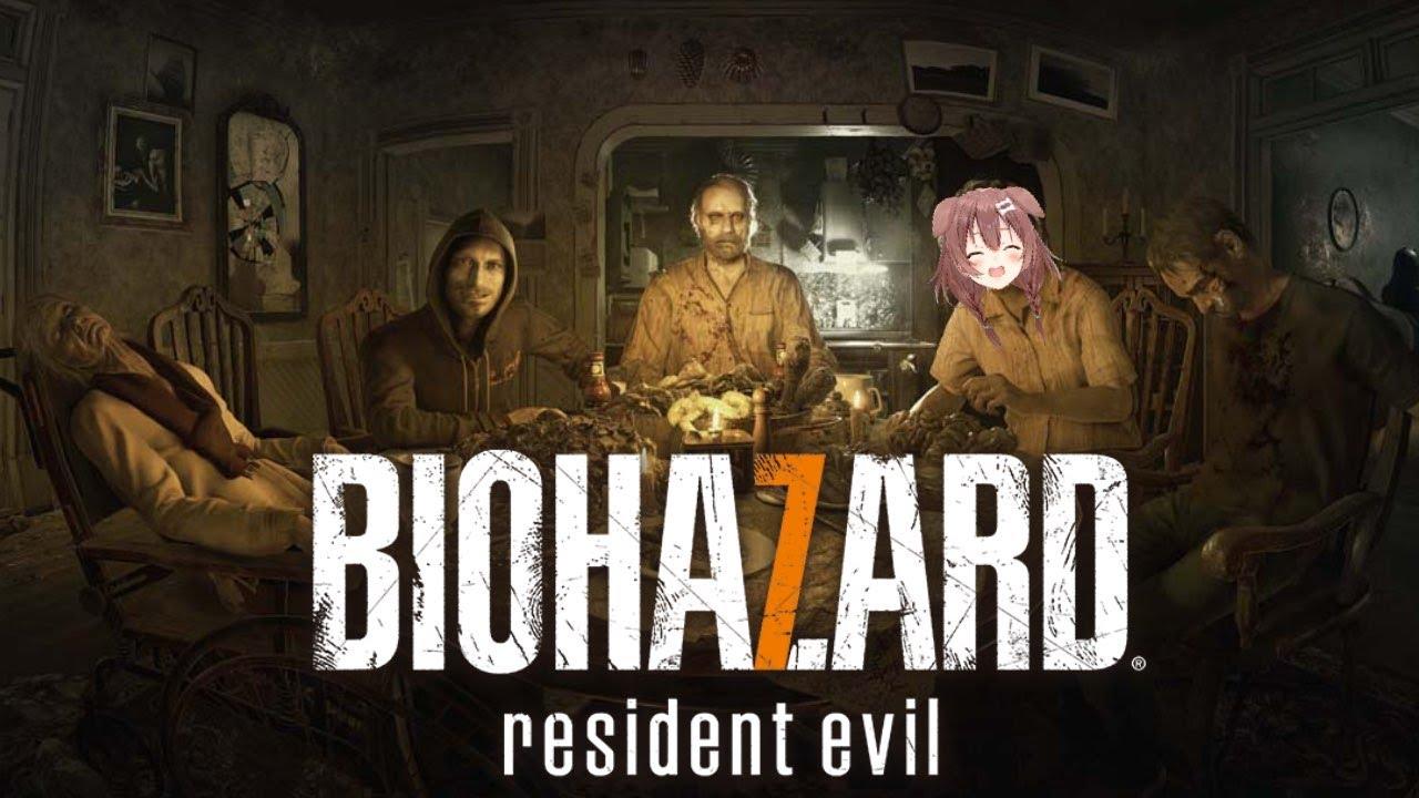 [First look at Superd]Biohazard 7 RESIDENT EVIL 7 biohazard