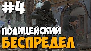 Подписаться  httpbitlyrobosergsubscribe Группа ВКонтакте  httpsvkcomrobosergtv Все мои прохождения игр  httpbitlyallofrobo
