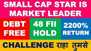 Best Small cap stock who is market leader | multibagger stock 2019 india | latest share to buy now