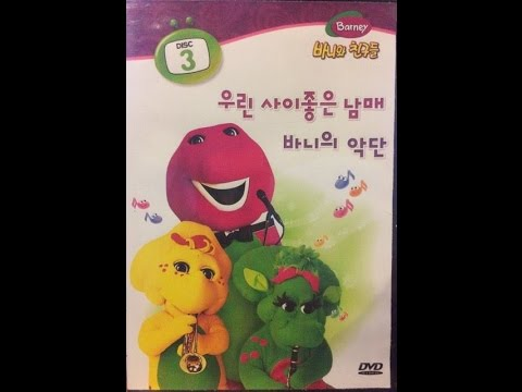"Baniwa Chingudeul [Disc 3]   ""Oh Brother! She's My Sister..."" & ""Barney's Band"" (Korean)"