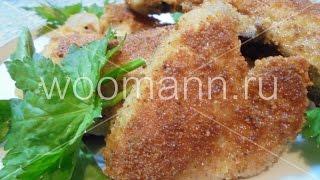 Рецепт курица в сухарях