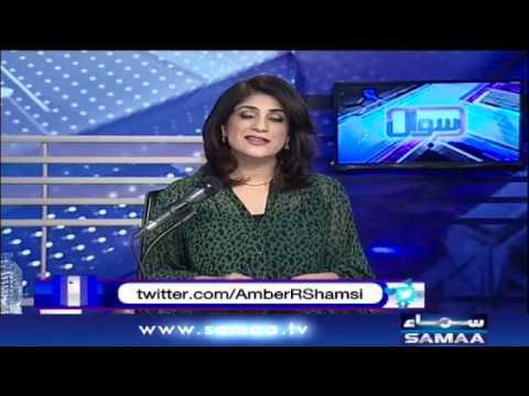 Sawal with Amber Shamsi on Samaa Tv | Latest Pakistani Talk Show