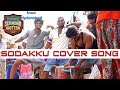 Thaanaa Serndha Koottam   Sodakku - Dance Cover   By Sai Krishna   Hyderabad
